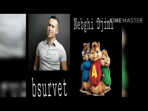 Ayman Serhan - Nebghi djini bsurvet (صوت السناجب)