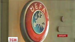 Панамський офшорний скандал докотився до футболу(UA - Панамський офшорний скандал докотився до футболу. Поліція Швейцарії вже обшукала офіс УЄФА. Правоохорон..., 2016-04-07T07:14:41.000Z)