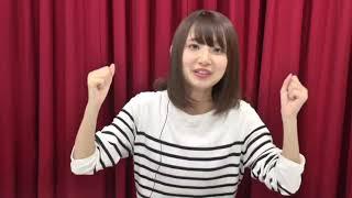 【MC大久保瑠美】オオクボルミオンライン 第41回 大久保瑠美 検索動画 36