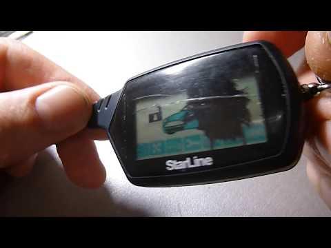 Замена экрана брелка сигнализации starline своими руками