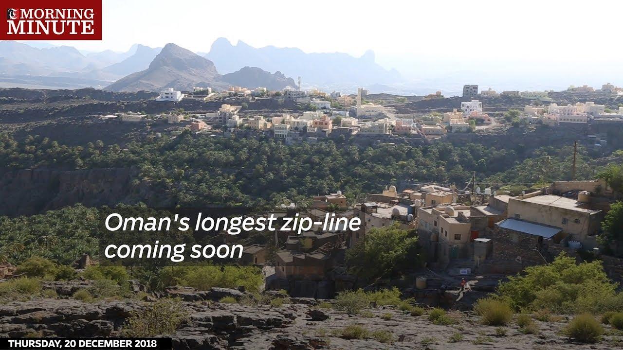 Oman's longest zip-line coming soon - Times Of Oman