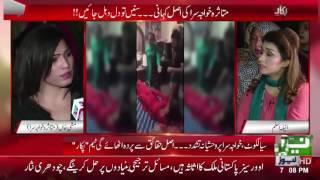 Khawaja sara k sath sex video leak