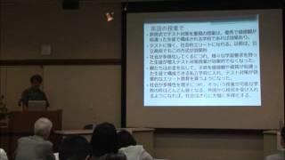VELC Test公開記念第1回研究会 パネラー2 酒井志延先生 後半(2-2) thumbnail