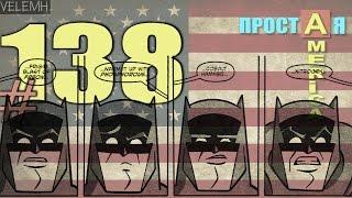 США Простая Америка #138 Магазин комиксов(США Простая Америка #138 Магазин комиксов Уже не раз мне писали с просьбой заглянуть в такой вот магазинчик,..., 2014-08-21T01:30:01.000Z)