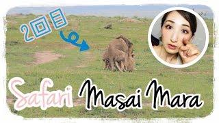 中川ゆりあんです♪ アフリカ旅Vlog第5弾、ケニアのマサイマラ国立公園...