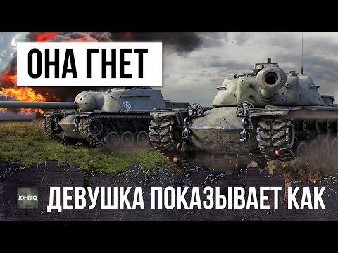 ДЕВУШКА-СТАТИСТ ПОКАЗАЛА КАК