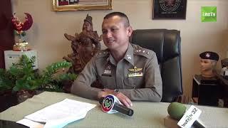 ตร.ชลบุรีค้านประกัน มือยิงงานฝังลูกนิมิต   Thairath Online