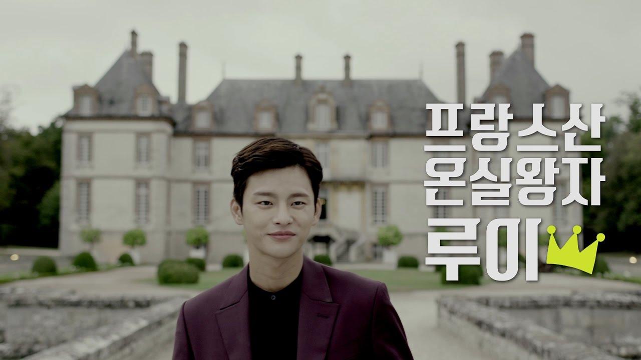 [2016 MBC Drama Awards]2016 MBC 연기대상- Seo Inguk acting Louie! 20161230