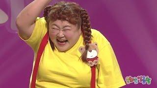 윤화의 감기약 제조법 소주에 고춧가루를 타서 캬~  #…