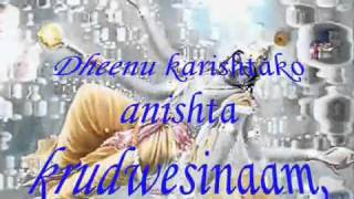 Achyutam Keshavam / Ashtakam in Sanskrit with Lyric & Word Meaning