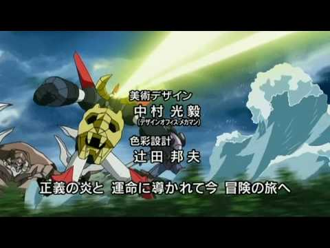 Random Movie Pick - Gaiking Legend of Daiku-Maryu - Japanese Opening 1 YouTube Trailer