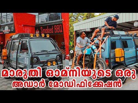 Maruti Omni Modified In India മാരുതി ഓമ്നിയുടെ ഒരു അഡാർ മോഡിഫിക്കേഷൻ || CAR CARE TIPS ||