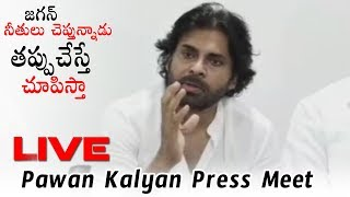 LIVE JanaSena Chief Pawan Kalyan Meeting with Party Leaders