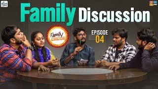 Family Discussion || EP04 || Family Circus || Racha Gang || Tamada Media