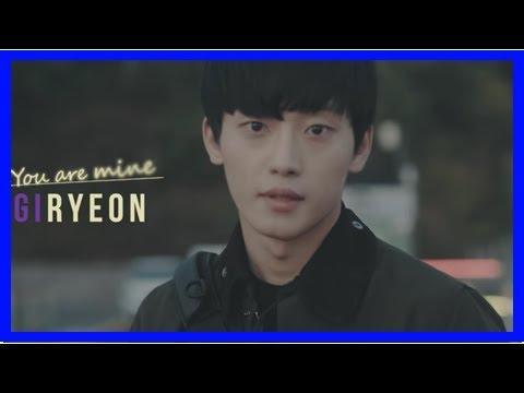 Giryeon reveals his crush in 'you are mine' mv