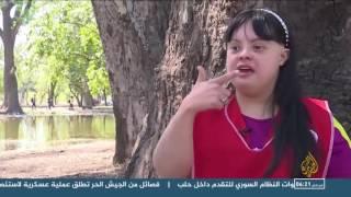 هذا الصباح - نويليا غاريا.. معلمة أرجنتينيه تتحدى الإعاقة