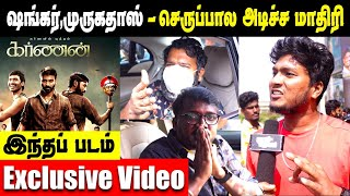 Karnan Public Review | Dhanush's Karnan Movie Public Opinion | Mari Selvaraj