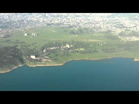 Tbilisi International Airport Landing