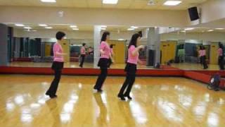 My Next Love - Line Dance
