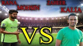 Rana Mohsin ON Fire , Rana Mohsin VS Zaheer Kalia , Rana Mohsin VS Shahjaan !! SALMAN SPORTS