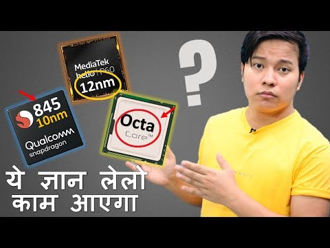 Mobile Processor Gyan - Nm Technology , Octa-Core, 10nm Vs 12nm Vs 7nm Explained