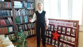 Читаем классику в библиотеке, Зияудин Касумов, 6 кл , М  Лермонтов Смерть поэта, библиотека в с Н Ру