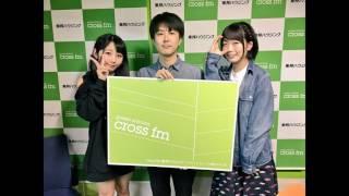 cross fm「Challenge ラヂヲ」ラジオゲスト出演.