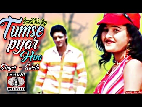 New Sambalpuri Song 2015 - Tumse Pyar Hua | Sambalpuri Video Album - GHAGARA BALI
