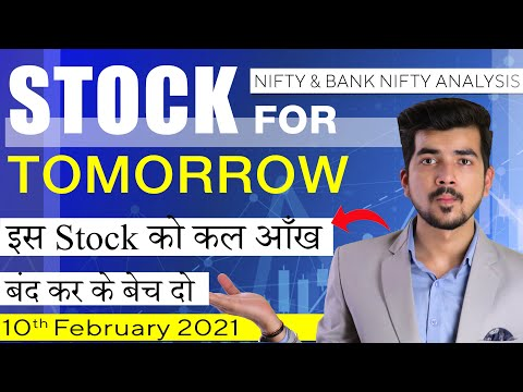 Best Intraday Trading Stocks for 10-February-2021 | Stock Analysis | Nifty Analysis | Share Market