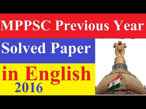 MPPSC Previous Year Solved Paper In English 2016 (Sharma Academy)