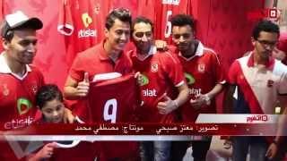 اتفرج | عمرو جمال يشارك أوكا وأورتيجا افتتاح «الأهلي ستور»