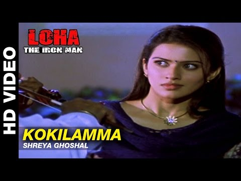 Kokilamma | Loha - The Iron Man | Shreya Ghoshal
