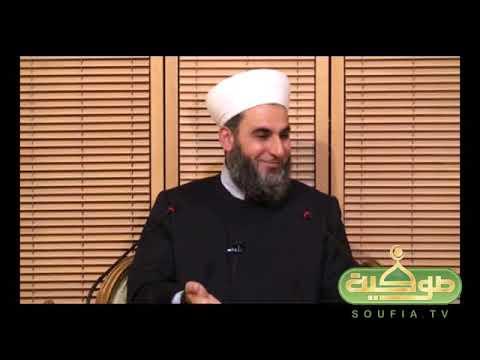 التدبر والبيان لآيات الفرقان   الدكتور رياض بازو ح1