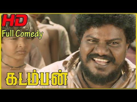Kadamban Full Comedy Scenes | Kadamban Movie Scenes | Arya Comedy Scenes | Catherine Tresa