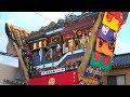 能登の祭 青柏祭 府中町 2018 の動画、YouTube動画。