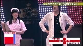 このネタ笑ったわwwでも、斉藤裕亮バク転バク中できるはず!?バラエ...