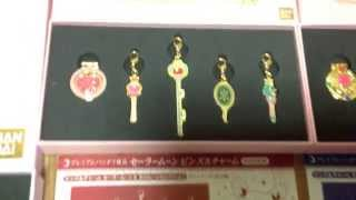 Sailor Moon metal charms collection unboxing & review