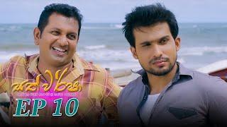 Sath Warsha   Episode 10 - (2021-05-12)   ITN Thumbnail
