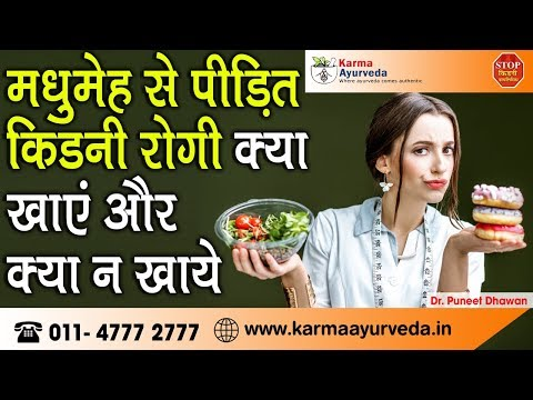 diabetic-kidney-disease-diet-chart-|-foods-intake-&-avoid-by-kidney-patients