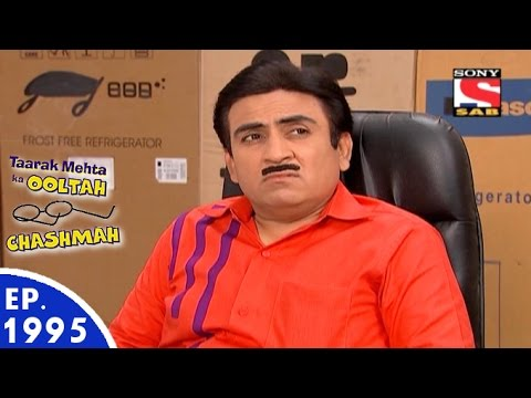 Taarak Mehta Ka Ooltah Chashmah  तारक मेहता  Episode 1995  4th August, 2016