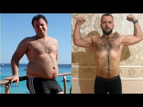 Арсений. Ради чего худеть на 30 кг