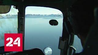 МИД РФ: Норвегия нарушает обязательства по Шпицбергену - Россия 24