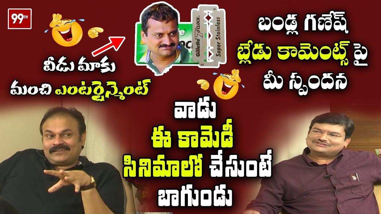 Naga Babu Response on Bandla Ganesh 7 O'Clock Blade Comments   99TV Telugu