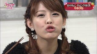 巨乳すぎる美人キャスター!☆美馬怜子☆PART8 美馬怜子 検索動画 25