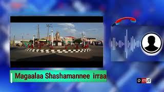 Yaada Jiraattota Burraayyuu fi Shashamannee