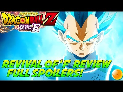 DRAGONBALL Z: Revival Of 'F' Full Movie Review
