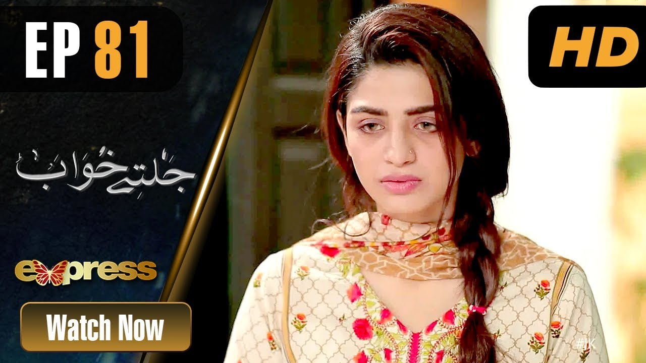 Jaltay Khwab - Episode 81 Express TV Feb 25