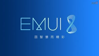 10 фишек EMUI 8! Скрытые функции EMUI 8