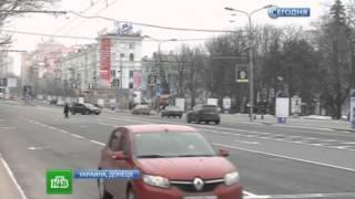 16 03 2015  Верховная рада обнародовада законопроект об особом статусе Донбасса