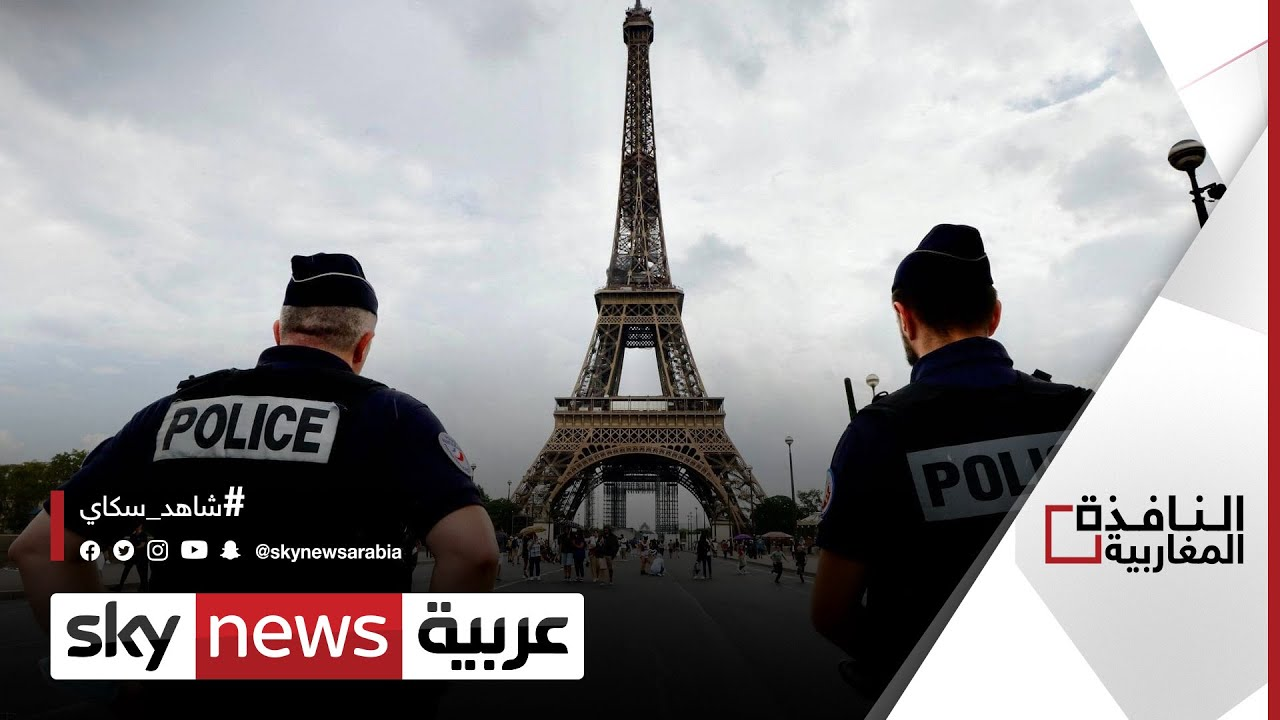 شروط فرنسية لدخول رعايا المغرب والجزائر وتونس | #النافذة_المغاربية  - نشر قبل 23 دقيقة